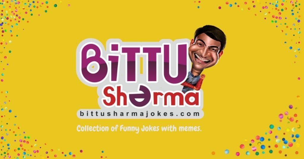 Bacha Yadav Jokes in Hindi