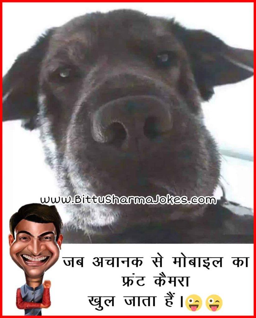 कपिल शर्मा के जोक्स
