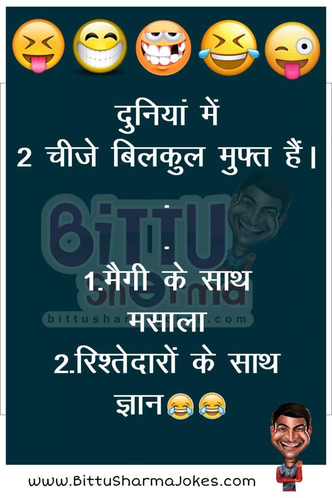 Kapil Sharma ke Jokes
