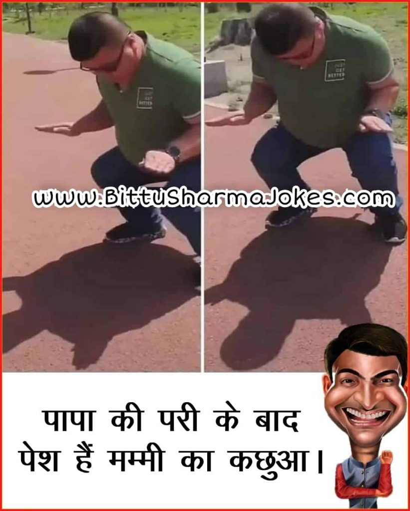Baccha Yadav New Jokes