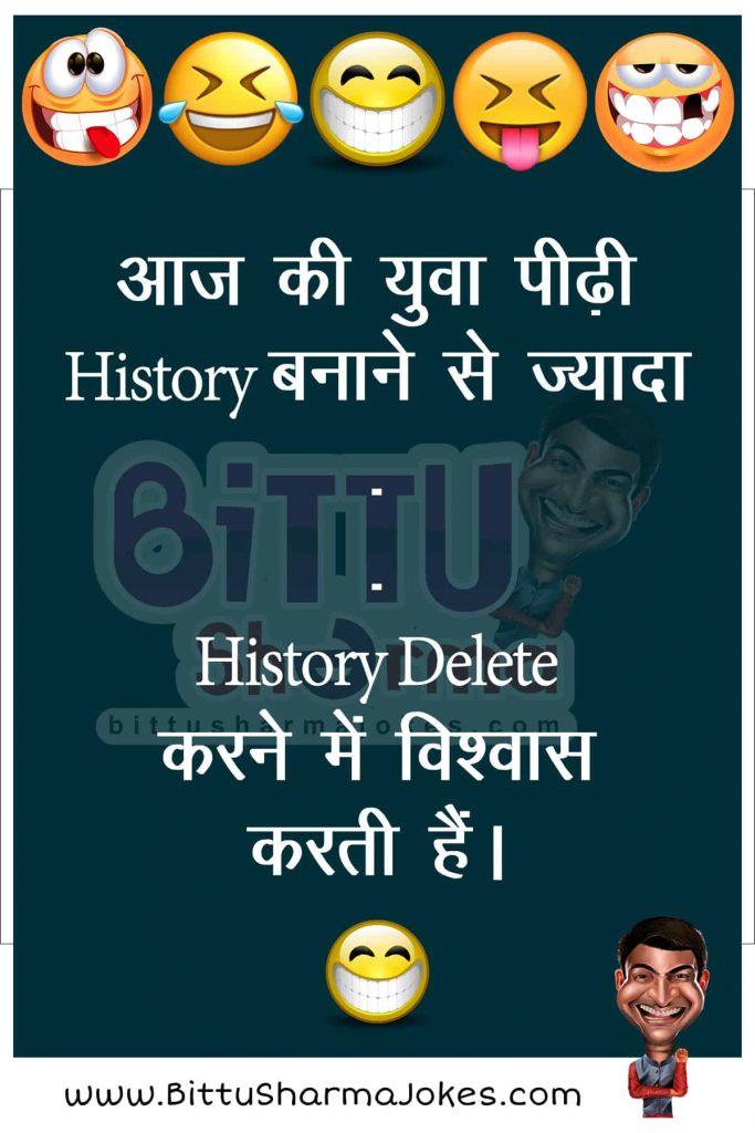 Bacha Yadav Joke