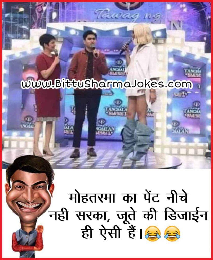 Kapil Sharma Chutkule