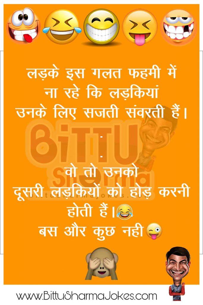 Baccha Yadav Jokes list