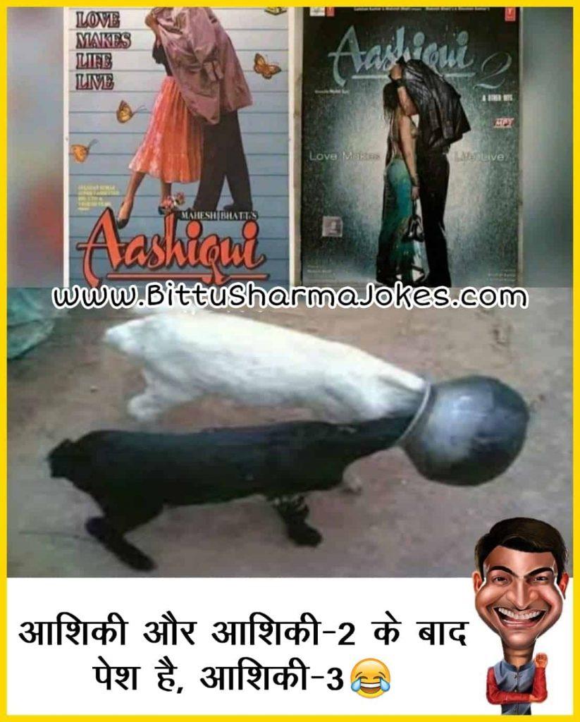 Baccha Yadav ke Jokes
