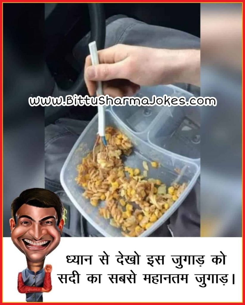 Kapil Sharma ke Jokes