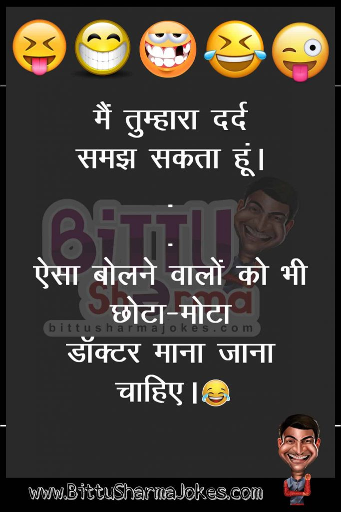Kapil Sharma Funny Jokes