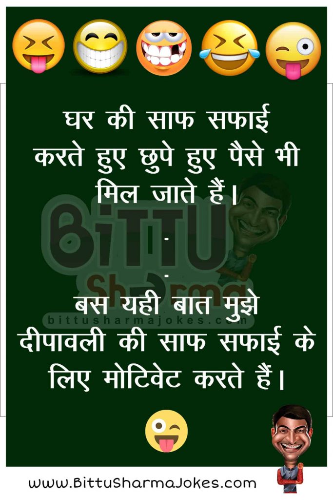 Kapil Sharma ke Funny Jokes