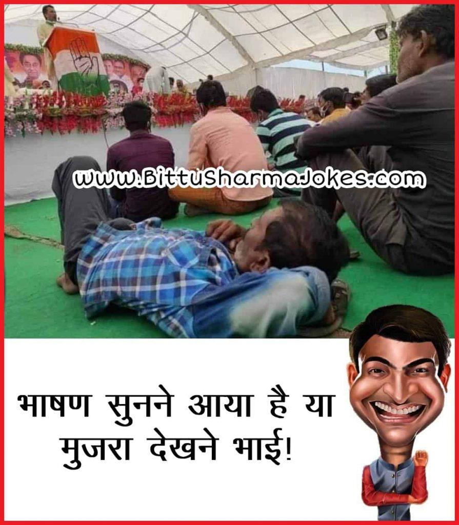 Baccha Yadav Funny Jokes