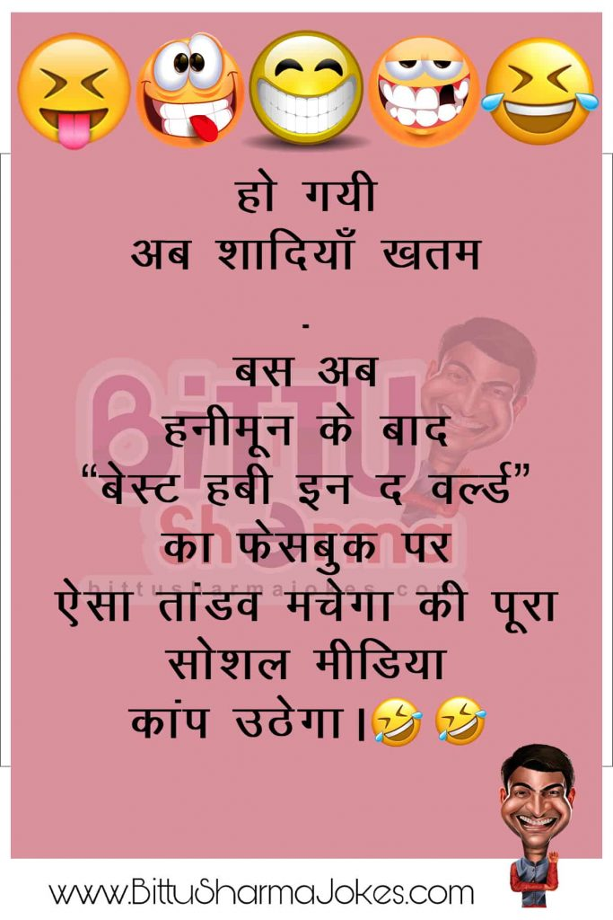 Bittu Sharma Quotes