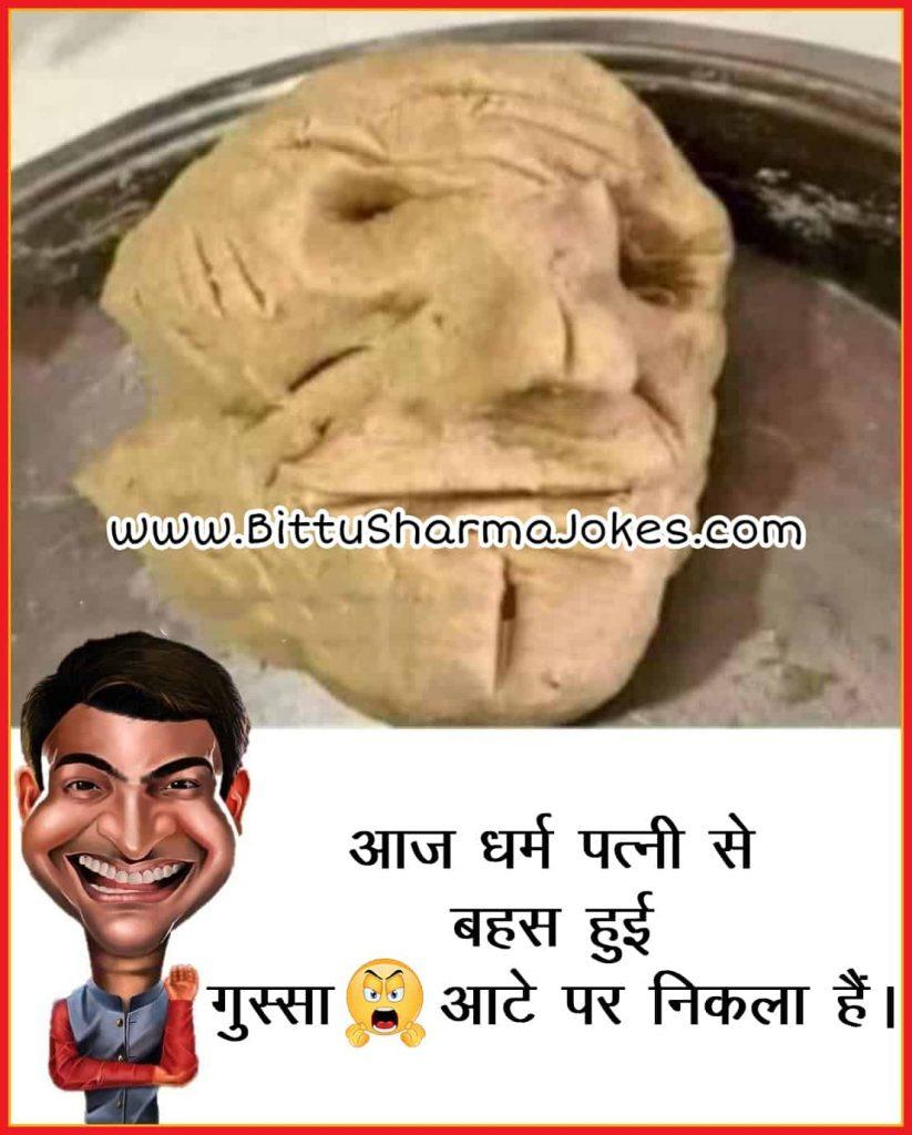 Pati Patni Hindi Jokes