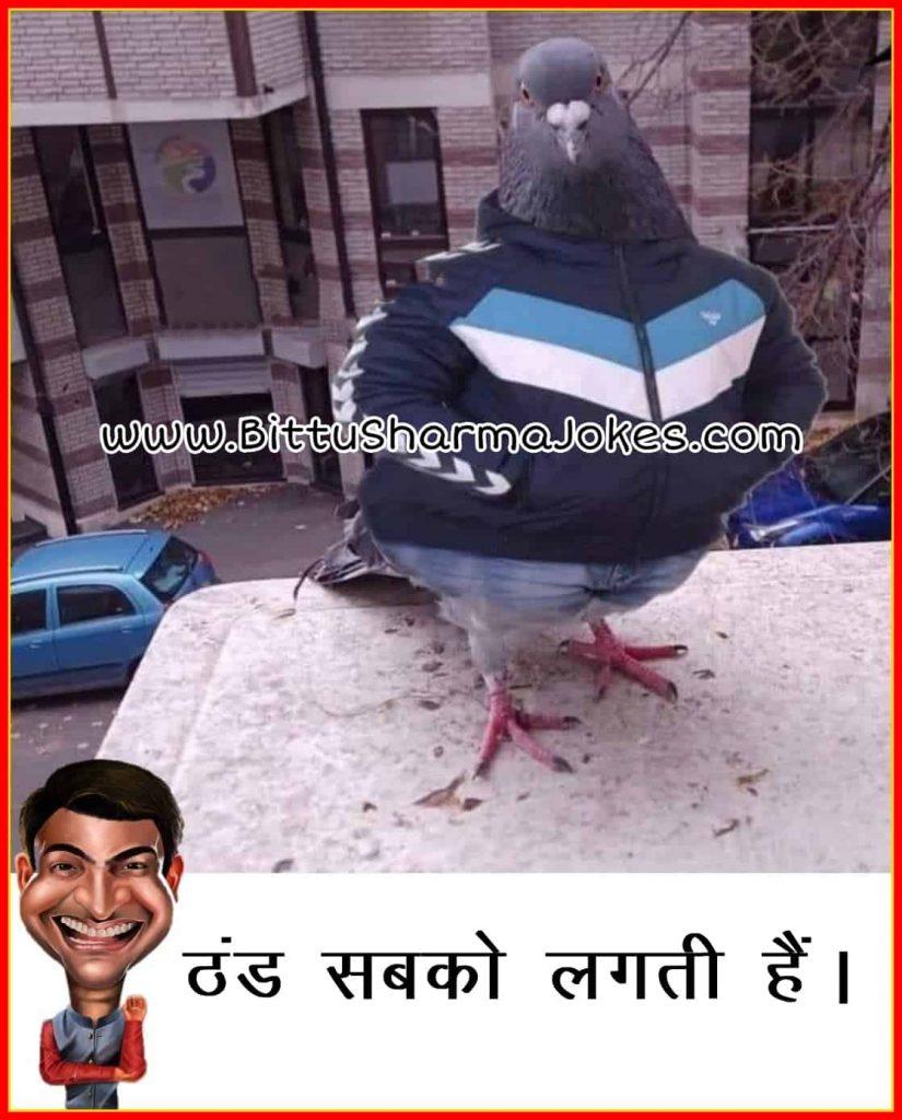 Bittu Sharma Jokes Photos