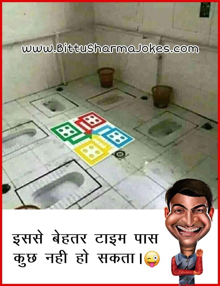 Baccha Yadav Jokes in Hindi