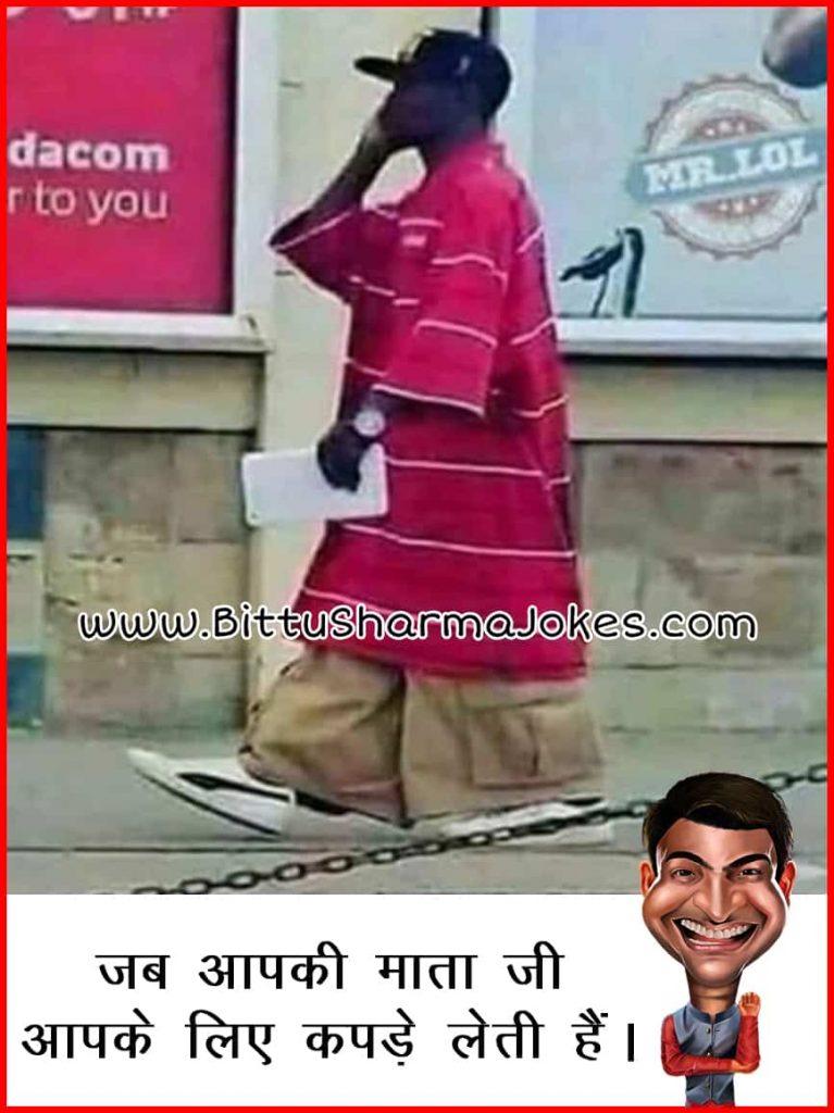 Bittu Sharma Memes