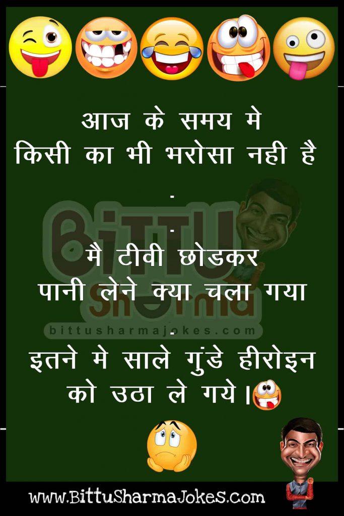 Majedar Hindi Jokes