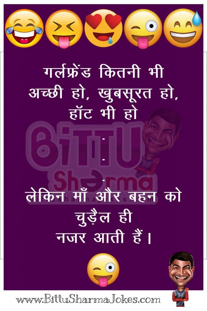 Bacha yadav Jokes