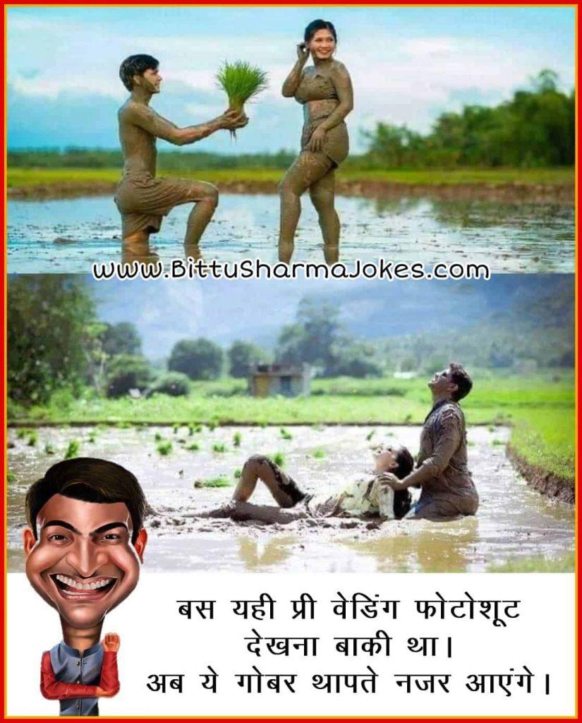 Baccha Yadav Jokes